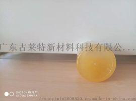 聚甘油-2 二聚羟基硬脂酸酯 乳化剂