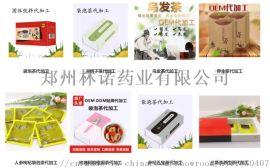 袋泡茶/花茶/减肥茶/养生茶/乌发茶/OEM贴牌加工