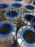 乾啓可按照要求定製:|石油化工專用法蘭 高壓帶頸對焊法蘭 盲板 法蘭蓋