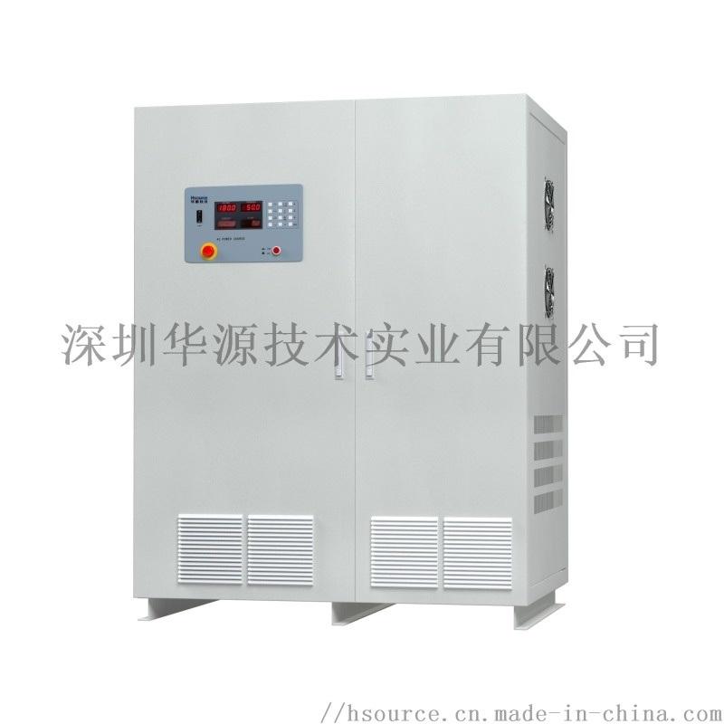150KVA交流电源电动机测试电源