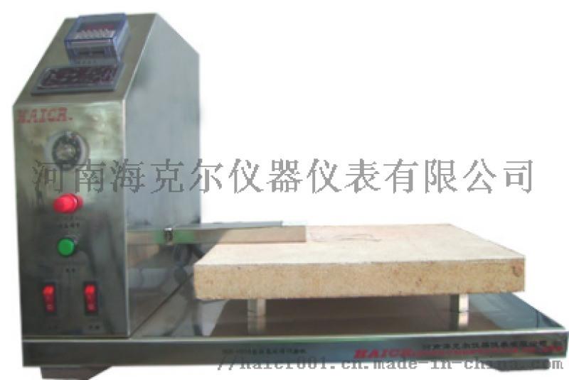 HCR-NY015A農藥固體氧化性測定儀