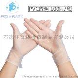 PVC一次性手套透明食品加工工厂车间农业劳作
