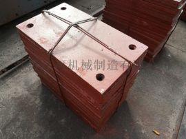 安徽复合破碎机衬板 锤头衬板 江河耐磨材料