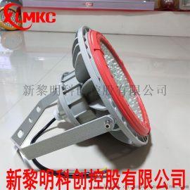 浙江供应LED防爆灯/大功率100WLED防爆灯