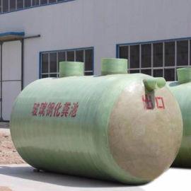 玻璃钢机制缠绕化粪池1-1000立方 地埋式粪池