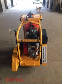 柴油路面切割机 手推式路面切割机 混凝土切割机