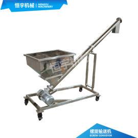 厂家直销 管式螺旋上料机,面粉倾斜螺旋输送机