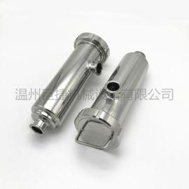 304 316卫生级过滤器 不锈钢快装角式过滤器