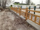 仿木護欄 民發1.5米仿木護欄 景觀河道仿木護欄