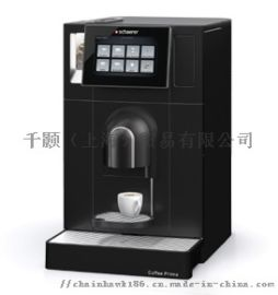 schaerer全自动咖啡机prime