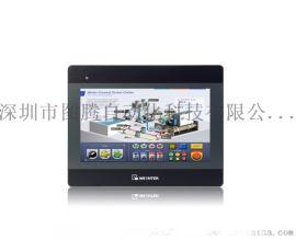 厂家直销台湾威纶触摸屏MT6102iQ