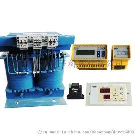 ES710-10Kva隔离电源供应 IT电源 德越