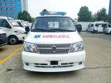 金杯牌SY5033XJH-D1SBH型救护车