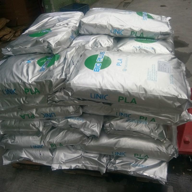 玉米澱粉降解塑料 吹膜料降解劑