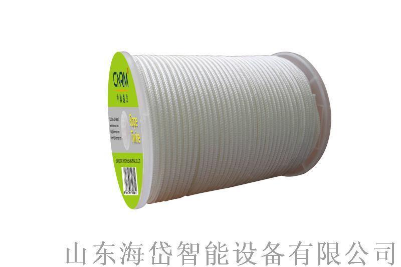 廠家直銷出口PP16股丙綸塑料編織繩