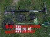 地下探测器 探测器专卖 黄金探测器