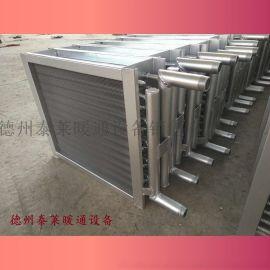 礦用空氣加熱器煤礦熱交換器礦井加熱器