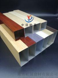 型材转印方形管 仿木纹U型铝方通 颜色规格可定制