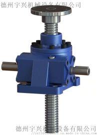 厂家直供高品质蜗轮蜗杆升降机、丝杆升降机