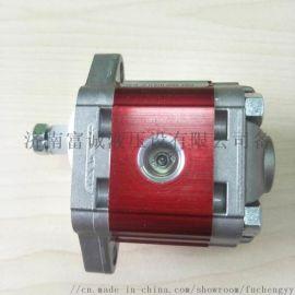 原装齿轮泵XV-0P