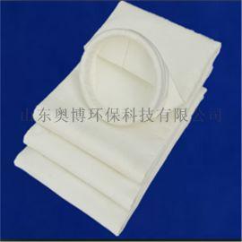 丙纶针刺毡滤袋 低温脉冲除尘布袋,聚丙烯集尘袋