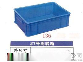 珠海乔丰套叠箱+清远水果箱长