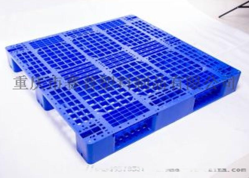 网格塑料托盘.网格状状塑料托盘.网格周转托盘