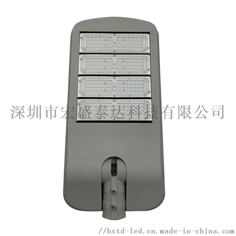 新款热销LED路灯200W