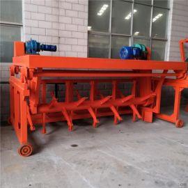 6米槽式翻堆机成套生产设备