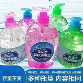 500ml 免洗酒精消毒洗手液生产厂家