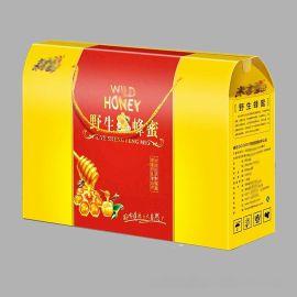 笨鸡蛋包装盒厂家 郑州蜂蜜礼品盒