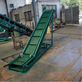 移动式爬坡升降输送机qc 槽型散料装车输送机