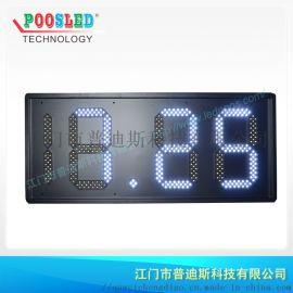 可定制10寸18.88白色LED油价电子显示屏 数字显示油价屏
