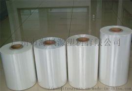 **环保POF热收缩膜对折膜