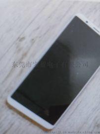 供應觸摸屏面板手機電子產品高硬度UV固化塗料