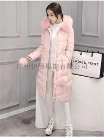 18新款羽绒服帛兰雅韩版修身长款女装专柜**