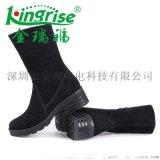 黑龙江充电保暖发热鞋电暖鞋发热鞋厂家价格代理招商