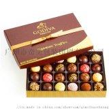 广州包装印刷工厂直销巧克力盒 广州精品糖果盒
