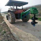 新型植樹挖坑機 拖拉機植樹挖坑機