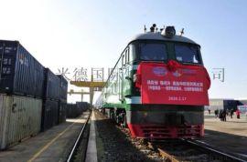 青州至俄罗斯莫斯科沃尔西诺Vorsino 183502铁路运输