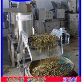 半自動豌豆油炸鍋 電加熱自動攪拌豌豆油炸機