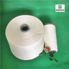 802涤纶缝纫线大有光纯涤纶纱线