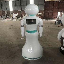 专业定制玻璃钢机器人外壳 佛山机器人外壳雕塑厂家