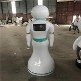 專業定製玻璃鋼機器人外殼 佛山機器人外殼雕塑廠家