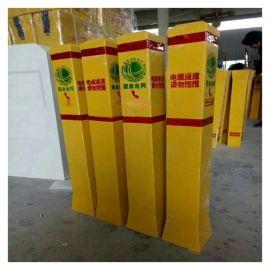 油田  玻璃鋼標志樁    示牌