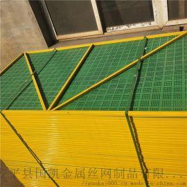南昌建筑安全网爬架网提升爬架网冲孔网金属爬架网