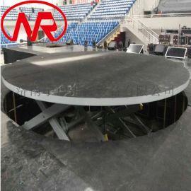 厂家定制升降舞台 电动旋装升降平台 地坑旋转舞台