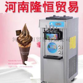 冰淇淋机厂家河南隆恒贸易