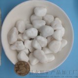 鶴壁白色洗米石   永順白色石米廠家