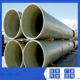 河北供应 玻璃钢污水管-玻璃钢排水管
